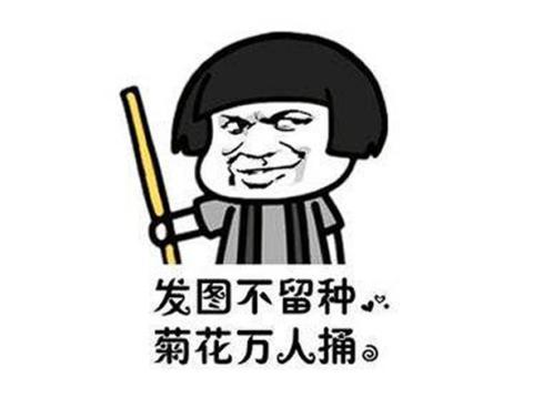 动漫 卡通 漫画 设计 矢量 矢量图 素材 头像 480_359