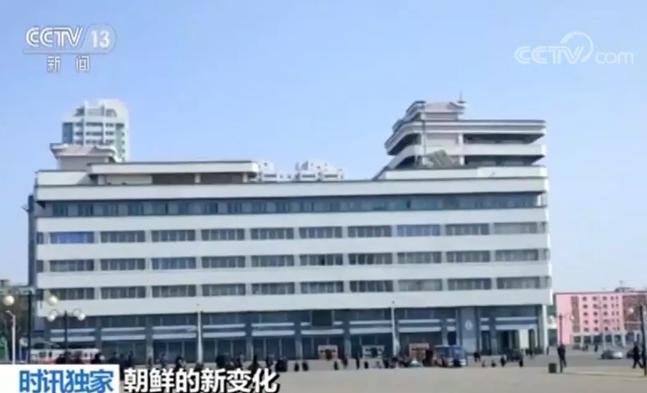 探访平壤第一百货商店 看朝鲜新变化