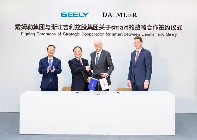 资讯平�_「每日资讯」索尼董事长平井一夫宣布 6 月退休 / 索尼将关闭北京工厂