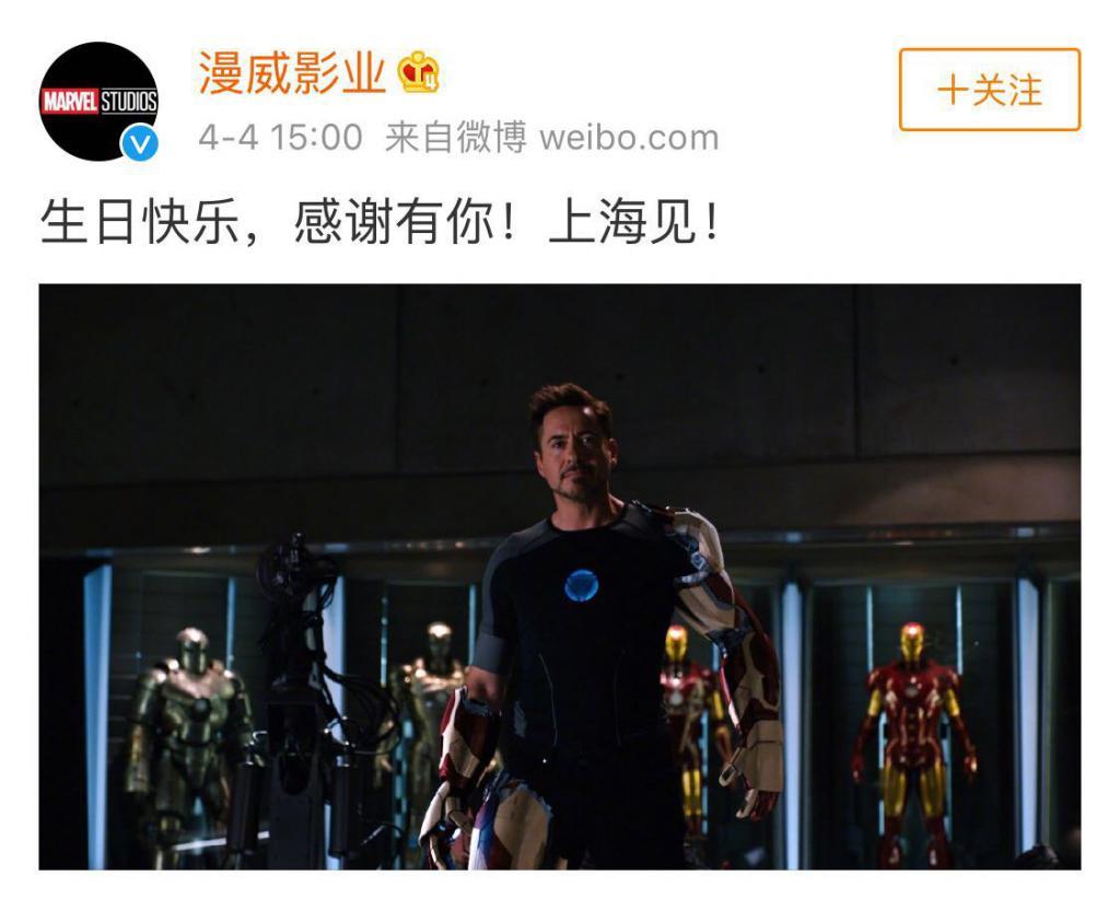 2012 年,漫威以这部《复仇者联盟》刷新了超级大片的游戏规则。 截止《美国队长》(2011)上映,《绿巨人》(2003)、《无敌浩克》(2008)、《钢铁侠》(2008)、《钢铁侠 2》(2010)和《雷神托尔》(2011)共同组成这部《复仇者联盟》的预告片。 它们的关联是这样的: 《绿巨人》结尾的彩蛋预告了《钢铁侠》。
