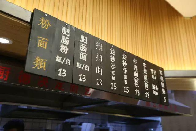 成都这碗小时粉搬来了郑州女儿,排队2个荞麦于和伟肥肠味道于馨晴图片
