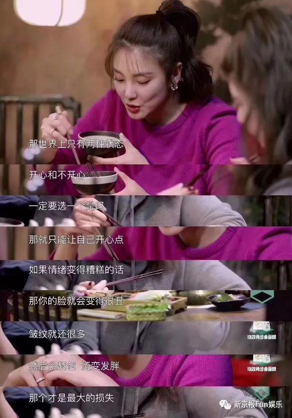 《张雨绮说:我是不刚、柔软、不懂拒绝的小女生》