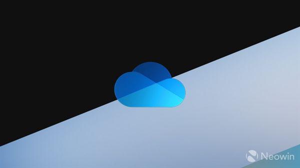 《微软全新 OneDrive 图标曝光 这设计你喜欢么?》