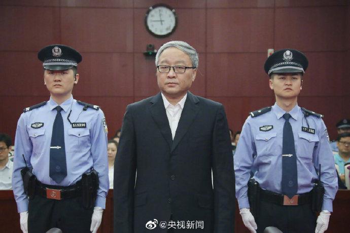 《财政部原副部长张少春受贿案一审宣判:有期徒刑 15 年》