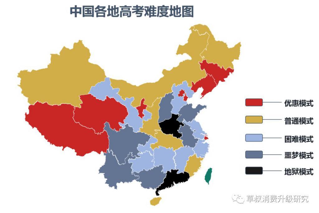 2017政治时事热点_2017政治时事_2017中国时事政治新闻