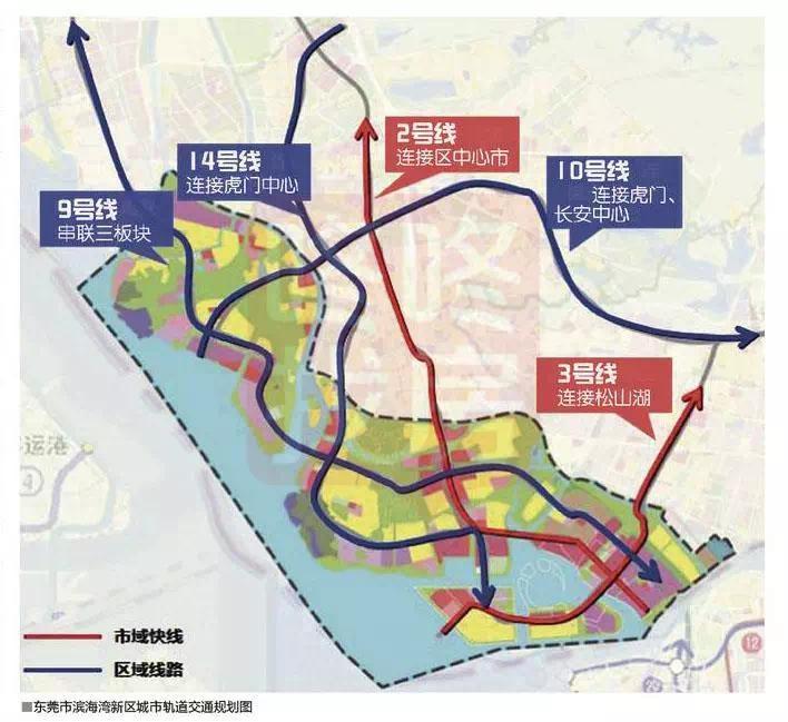 正文  2 号线三期工程 起于虎门火车站,线路沿莞太路东侧向南敷设