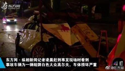 醉驾!轿车被撞翻下十米高架 肇事逃逸司机已归案