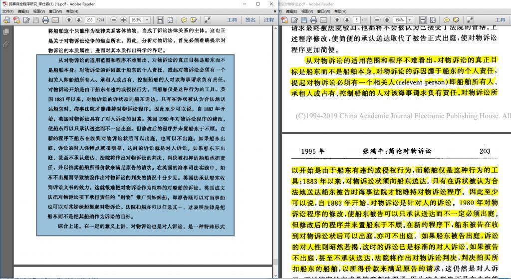 《中国政法大学博士被指论文抄袭 校方启动调查程序》