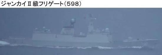 《中国航母编队再出第一岛链 侠客岛:大国标配》