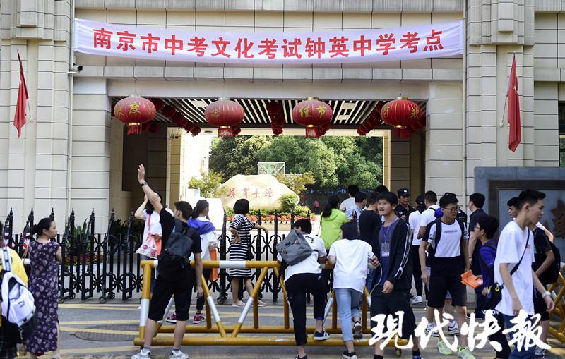 本周末,南京 5.1 萬名考生迎來中考