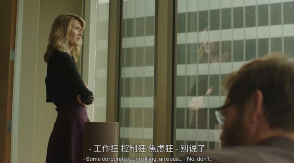 《大小谎言》第二季继续口碑炸裂,9.3 分的伦理大戏集齐 3 个影后