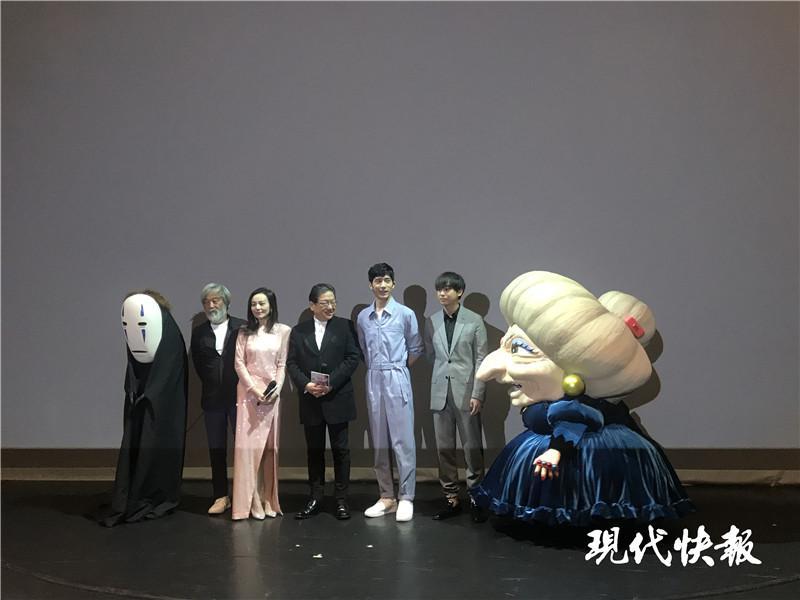 《宫崎骏给中国影迷写信:千与千寻,请多关照!》