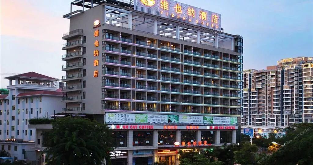 《酒店叫维也纳就是崇洋媚外?海南省民政厅的回复亮了》