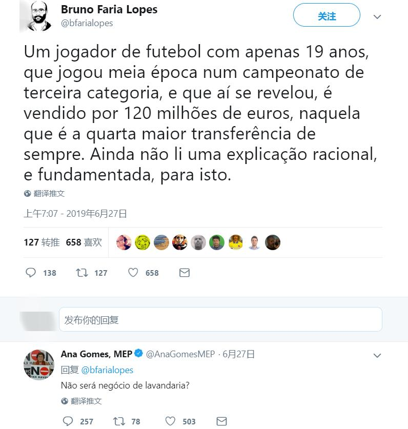 《费利克斯将 1.2 亿转会,葡萄牙女政客:洗钱?》