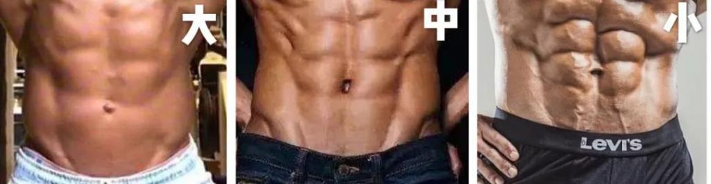 《李现的腹肌在男星里可以排第几?》