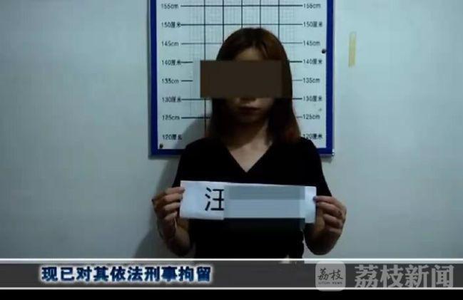 《女孩被围殴狂扇面部近 200 巴掌 嫌疑人直播号被扒》