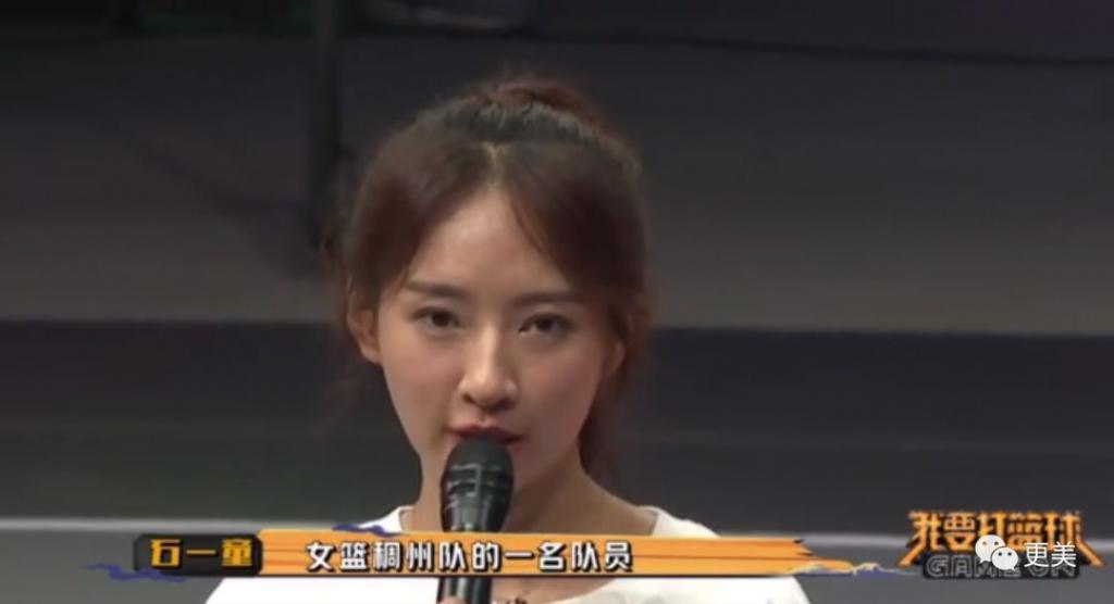 《叫板王祖贤真人版赤木晴子,邓伦都忍不住喜欢她》