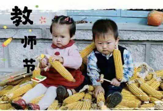 《赵本山女儿晒兄妹童年照,背景太接地气了》