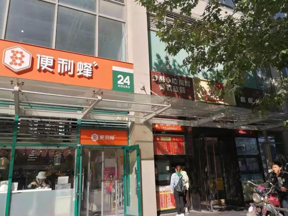 "P2P交流-投资理财""武装到牙齿""的便利店,打得过沙县小吃吗?理财平台(2)"