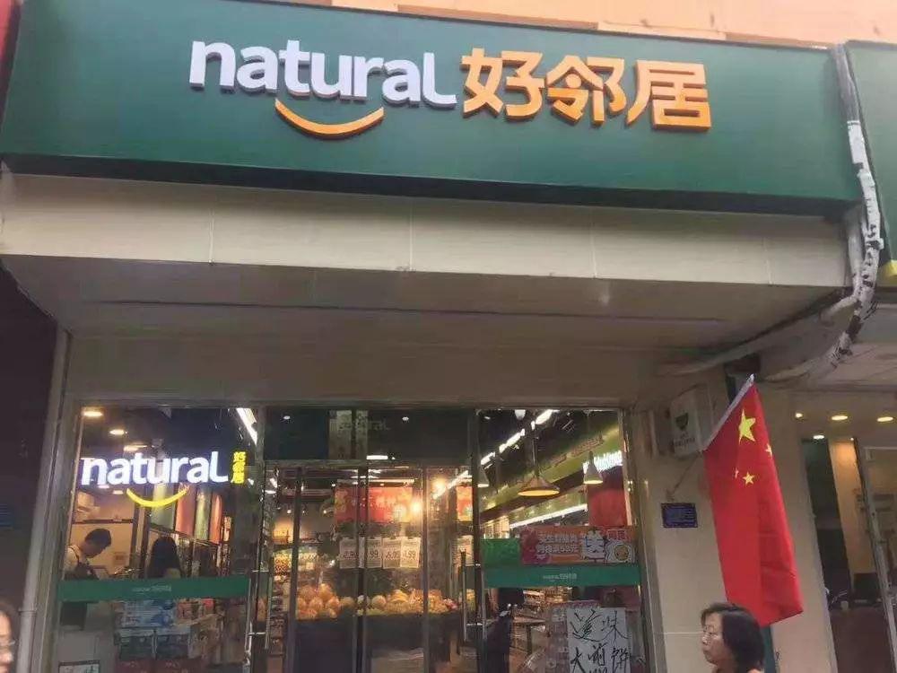 "P2P交流-投资理财""武装到牙齿""的便利店,打得过沙县小吃吗?理财平台(3)"