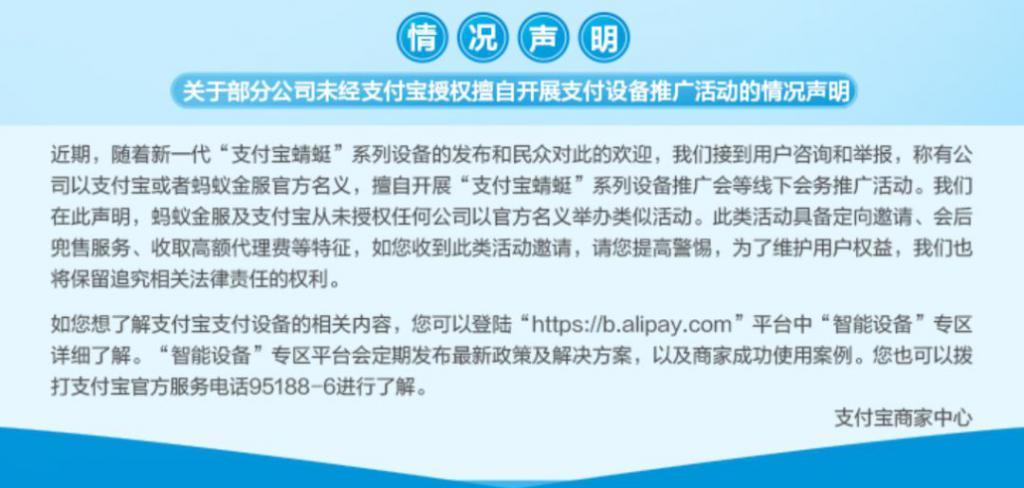 P2P交流-投资理财刷脸支付嗖嗖嗖,韭菜脸上绿油油理财平台(2)