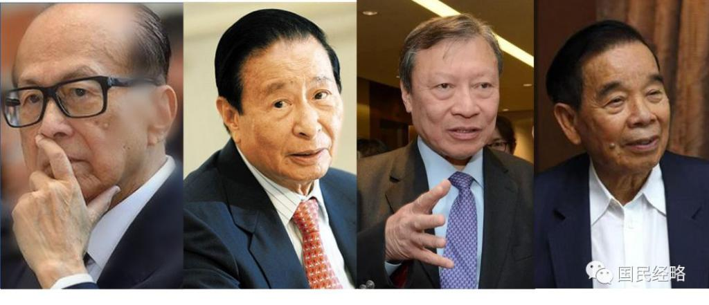 P2P交流-投资理财终于,香港对高房价动手了!理财平台(5)
