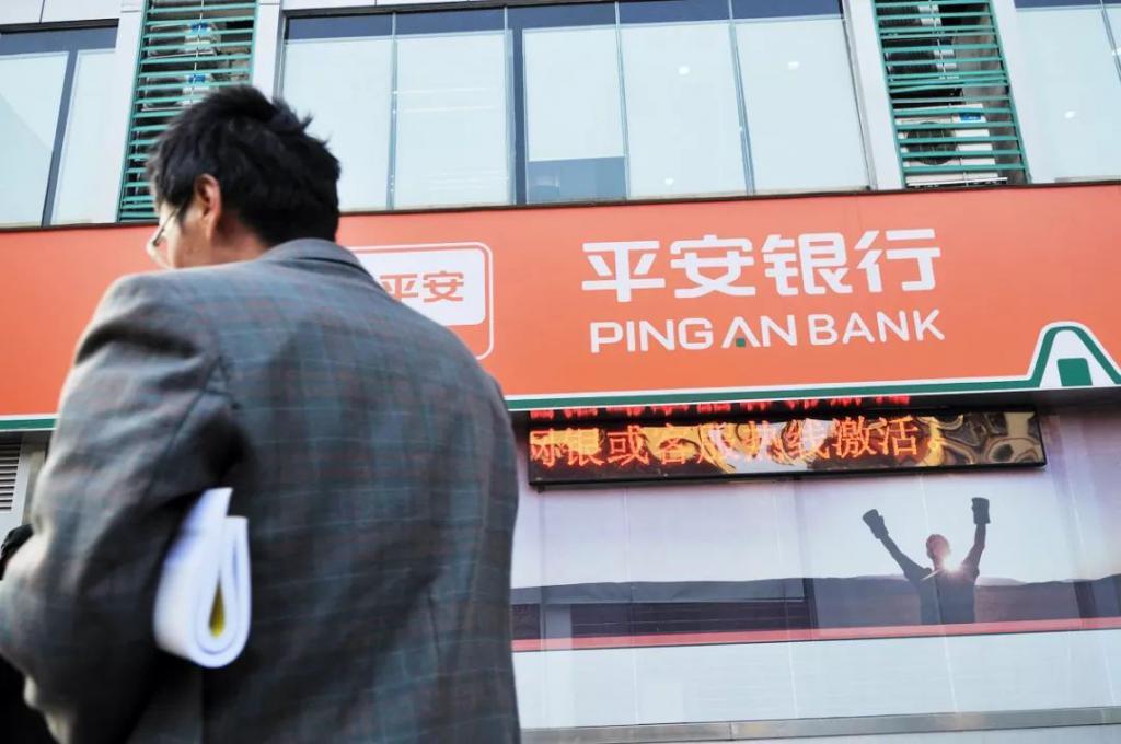 P2P交流-投资理财上海金融圈暗流涌动:平安银行上海分行行长冷培栋被有关部门带走理财平台(1)