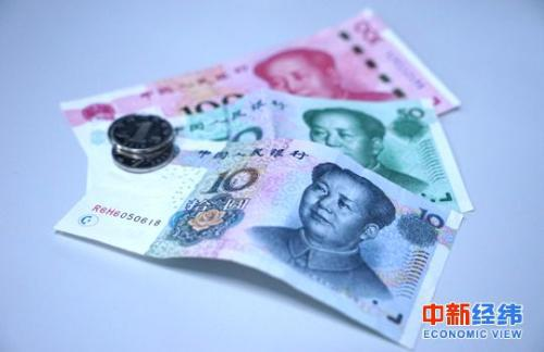 P2P交流-投资理财中国前三季度GDP增长6.0% 你的收入跑赢GDP增速了吗?理财平台(1)
