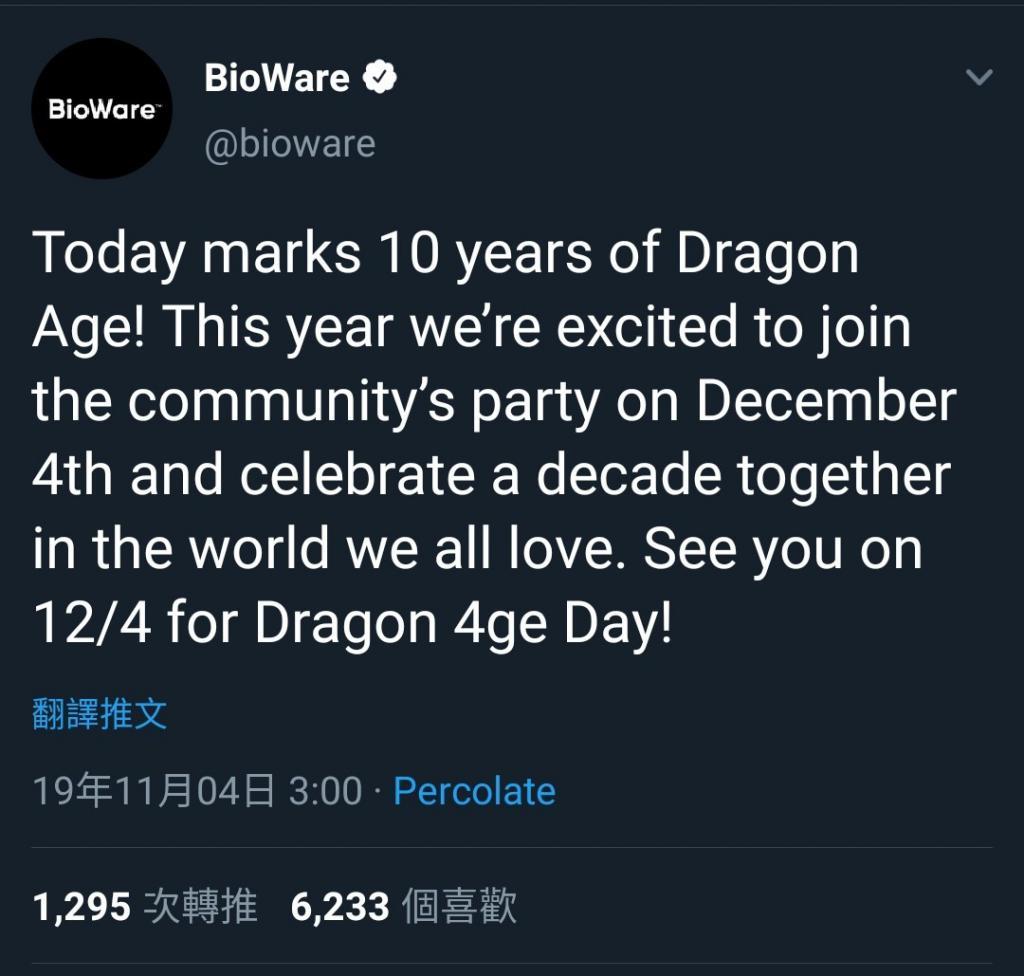 bioware暗示将在《龙腾消息》十周年活动放出广告世纪变形金刚5的观致新作图片