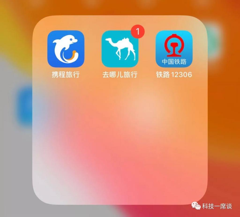 """央媒评春运抢票:为什么软件版的""""票贩子""""逍遥法外? 舆 澎湃"""