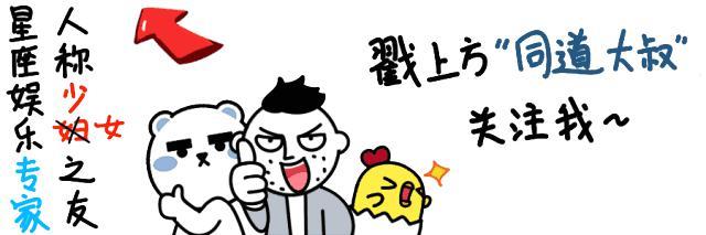 十二星座周运榜(天秤 & 天蝎 & 射手 & 摩羯 & 水瓶 & 双鱼) isanji.com