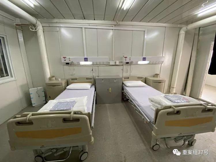 7500 人决战火神山:10 天建成武汉版小汤山医院图片