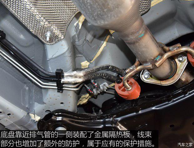 品牌全新重点车型 长安欧尚 x7 底盘解析图片