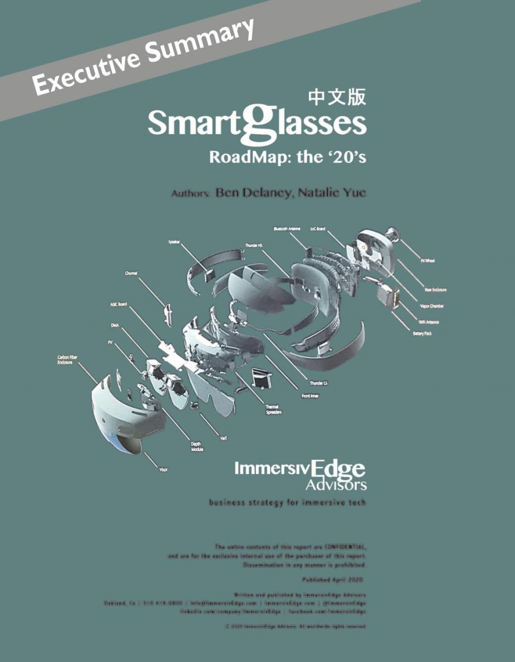 340 亿美金市场,2030 年智能眼镜将取代智能手机与智能手表