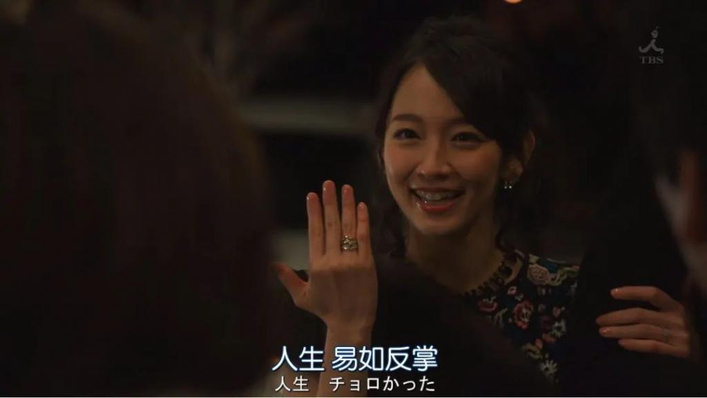 韩国19禁新剧《夫妻的世界》,这「出轨大戏」才叫过瘾!