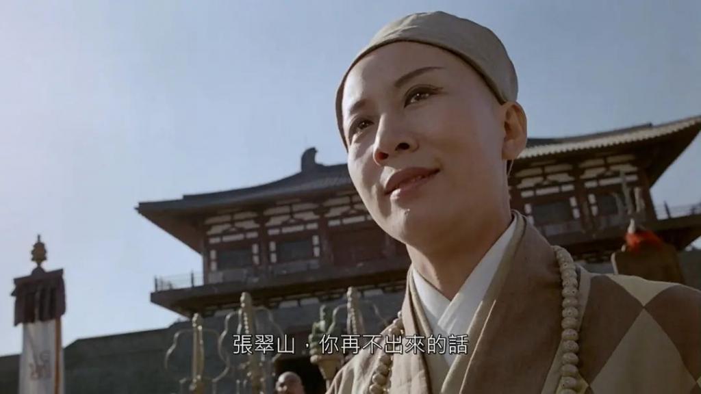 王晶再拍《倚天屠龙记》,阵容对比 张敏黎姿邱淑贞难超越