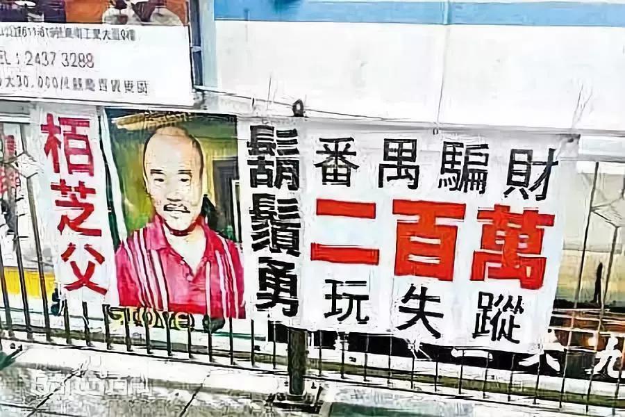 母亲 55 岁拍三级片、父亲是黑道赌徒:张柏芝的人生比刘嘉玲还凄惨