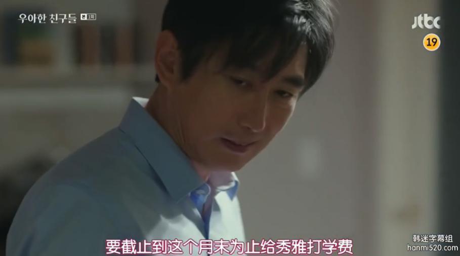 《优雅的朋友们》这部全程19 禁的韩剧,你能捂着眼不看吗?