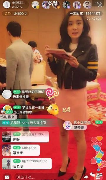 吴亦凡,鞠婧祎,你们好高贵啊…插图(26)