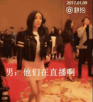 吴亦凡,鞠婧祎,你们好高贵啊…插图(27)