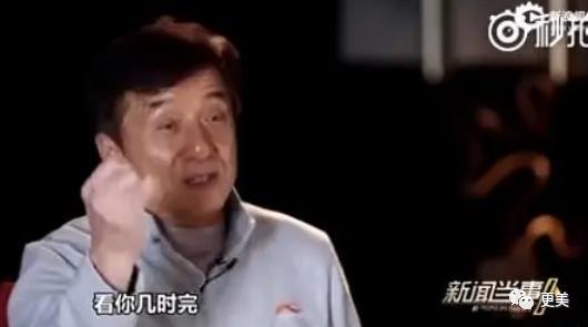 吴亦凡,鞠婧祎,你们好高贵啊…插图(46)