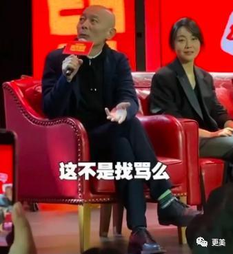 吴亦凡,鞠婧祎,你们好高贵啊…插图(57)