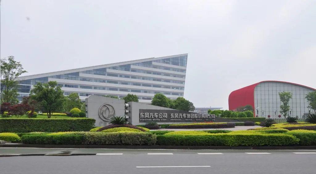 东风公司除内鬼: 11 家供应商行贿其中 4 家列入黑名单