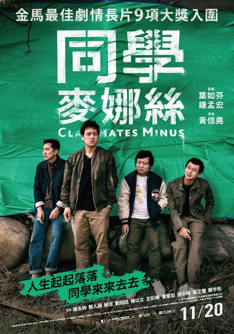 题材很敏感,但这部华语片走得更远了