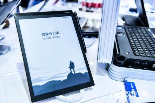 发力 A.I.+ 办公领域,科大讯飞携智能办公新品亮相第四届数字中国建设峰会