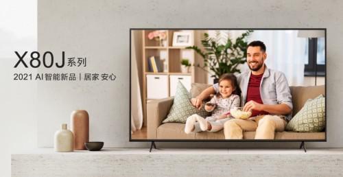 五一假期计划——用索尼电视快乐宅家