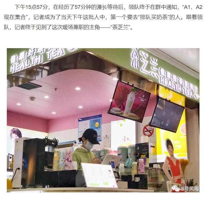 关晓彤广告假吃引争议 明星乱接商务的锅