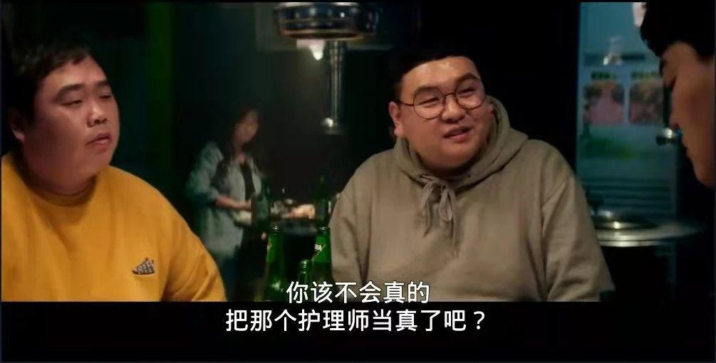 《酸酸甜甜爱上你》影评:渣男欲女的出轨套路,真让人甘拜下风!