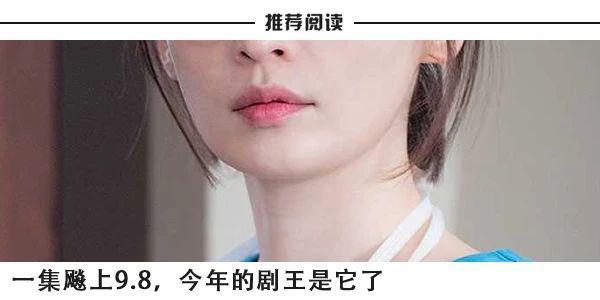 """王志文被骂""""又老又丑""""之前,他可是国剧第一男神"""