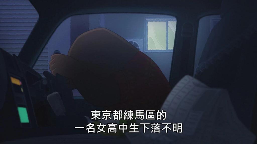 《奇巧计程车》影评:豆瓣 9.4,这片最大的缺点是冷门